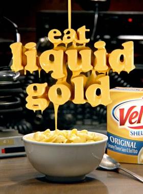 Velveeta Print Ad: Eat Liquid Goal